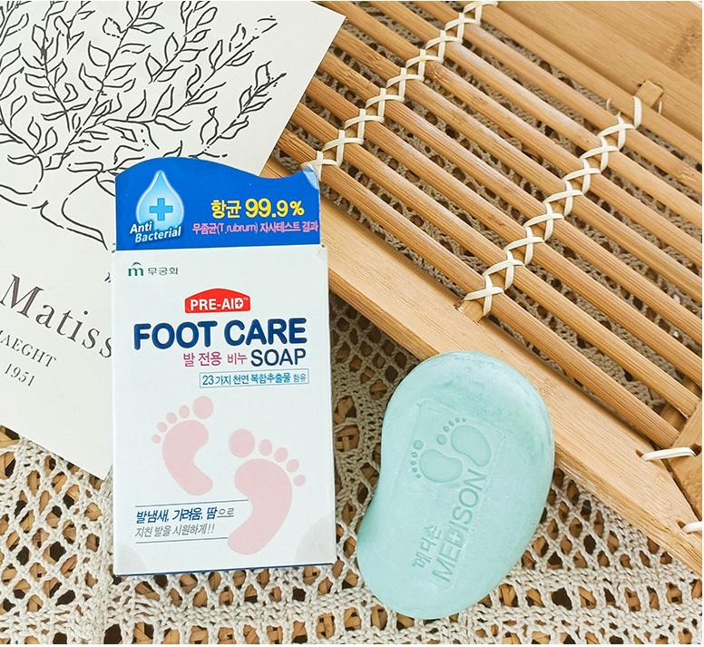 中藥洗腳皂